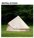 NEUTRAL OUTDOOR/ ニュートラルアウトドア NT-TE03 【GEテント4.0】 23458 ワンポールテント ゲル型テント