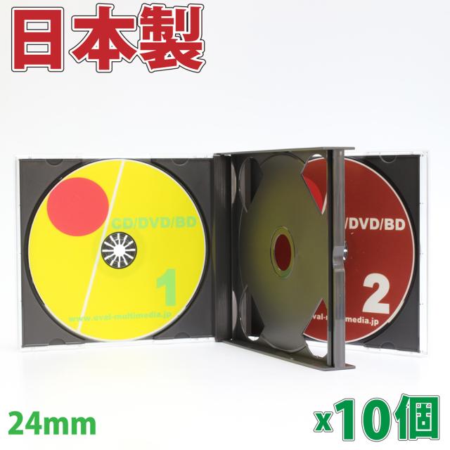 PS24mm厚ジュエルケース 2枚収納マルチケース