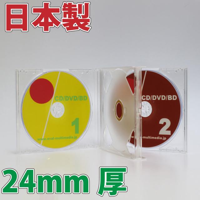 PS24mm厚ジュエルケース 2枚収納マルチケース クリア1個