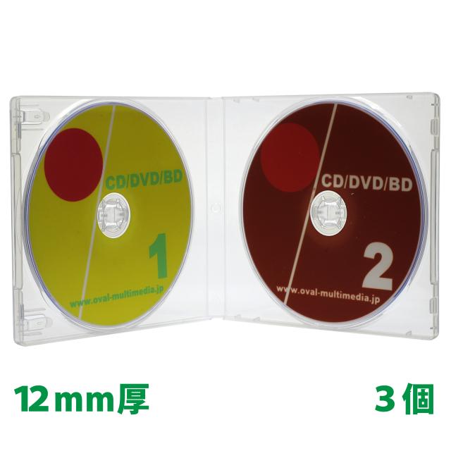 割れにくいPP製MロックCDケース 12mm厚2枚収納CDケース クリア 3個