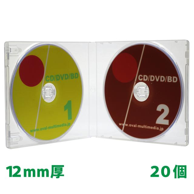割れにくいPP製MロックCDケース 12mm厚2枚収納CDケース クリア 20個