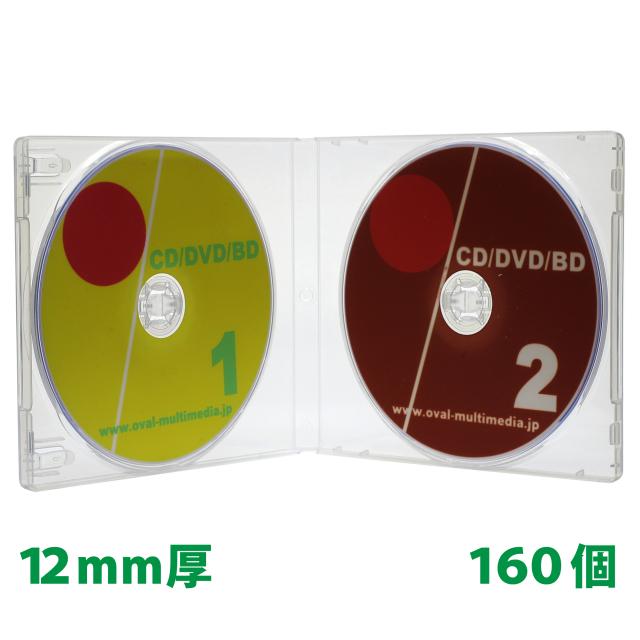 割れにくいPP製MロックCDケース 12mm厚2枚収納CDケース クリア 160個 3日後頃に出荷予定