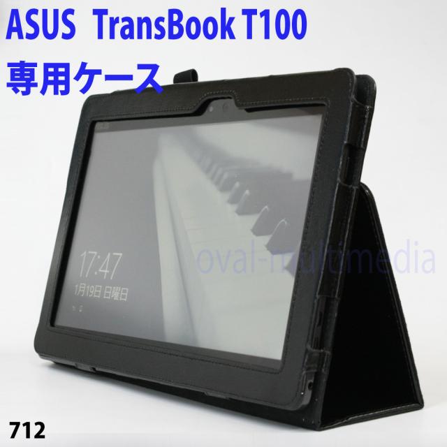 スタンドにもなる薄型ケース/ASUS T100用レザーケースブラック712