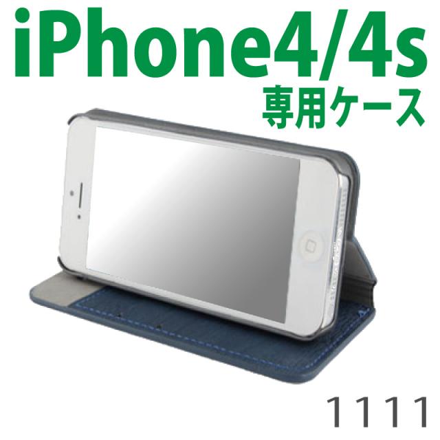 横開き手帳タイプのケース/iPhone4/4S用2カードスロット付きケースダークブルー横/IP4CASE1111