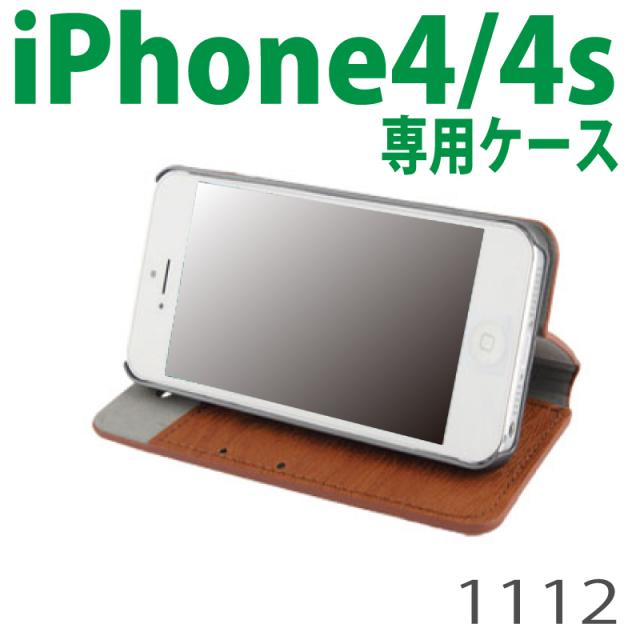 横開き手帳タイプのケース/iPhone4/4S用2カードスロット付きケースブラウン横/IP4CASE1112
