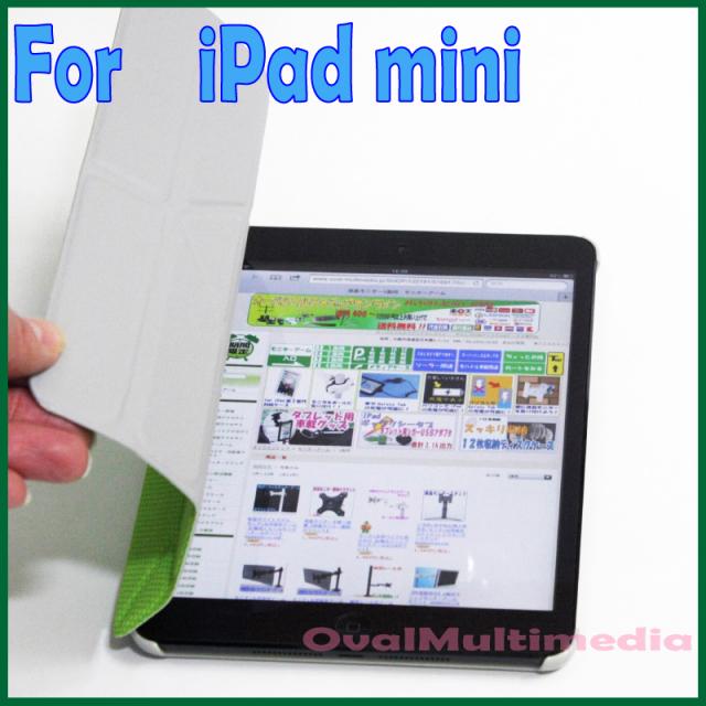 iPadmini専用カバーケーススタンド