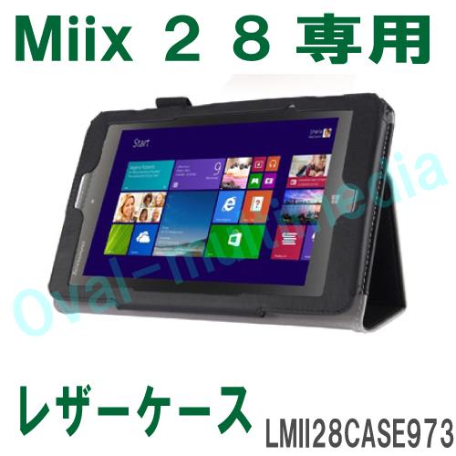 Lenovo Miix 2-8専用レザーケース