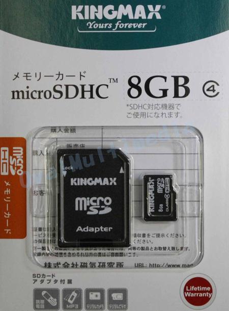 キングマックスマイクロSD8GB