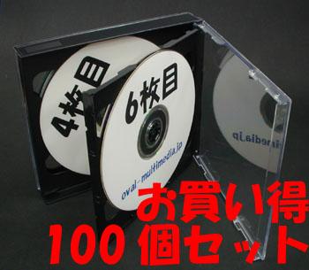 PS24mm厚ジュエルケース 6枚収納マルチメディアケース ブラック 100個