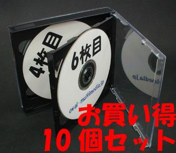 PS24mm厚ジュエルケース 6枚収納マルチメディアケース ブラック 10個