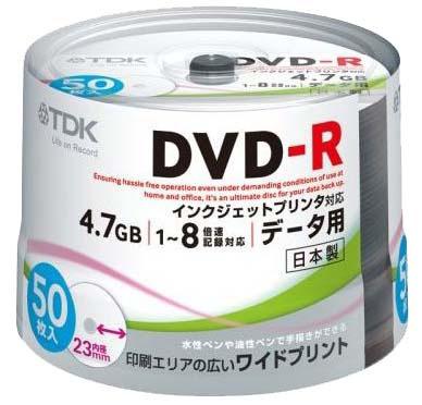 TDK DVD-R データ用 4.7GB 8倍速 ワイドプリンタブルホワイト 50枚 スピンドルケース入