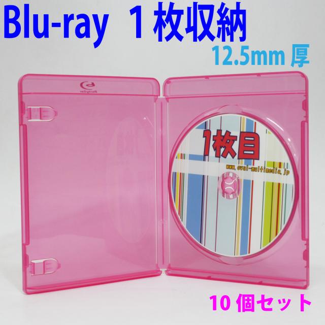 1枚収納ブルーレイケース ピンク