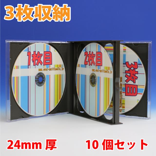 24mm厚マルチCDケース オーバルマルチメディア