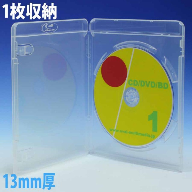 標準サイズのblu-rayディスクケース/13mm厚1枚収納blu-rayケースクリア3個/G