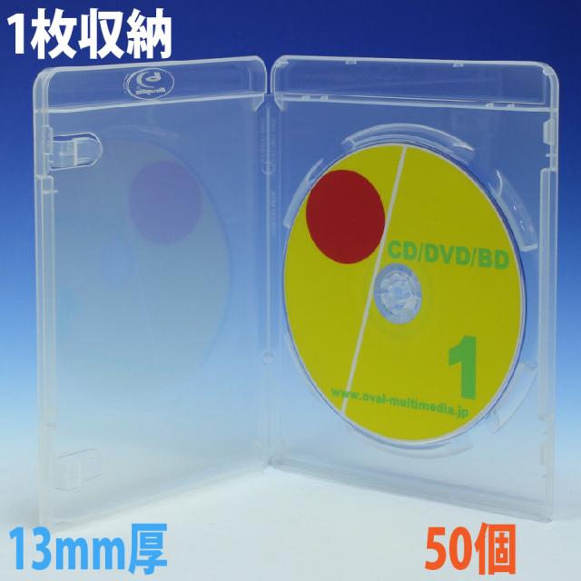 標準サイズのblu-rayディスクケース