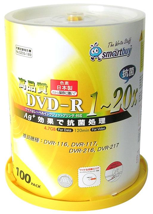 Smartbuy DVD-R 1-20倍速
