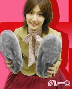 あったかすりっぱ2008