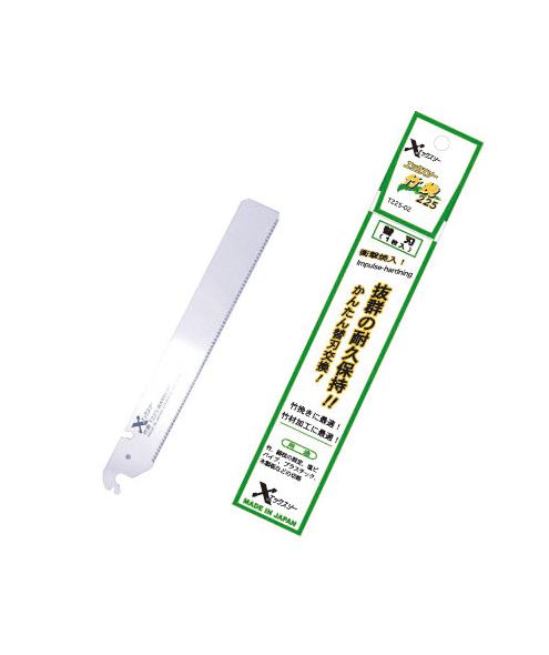 竹挽き225 替刃1枚入