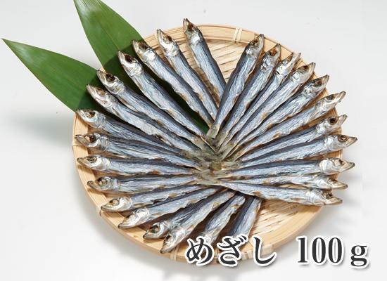 めざし 100g  【イワシの干物】
