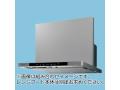 【当店工事対応】FY-MH646C-Sパナソニック前幕板シルバー幅60cm 高さ46.5cm 組合せ高さ50cm