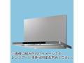 【当店工事対応】FY-MH746C-Sパナソニック前幕板シルバー幅75cm 高さ46.5cm 組合せ高さ50cm