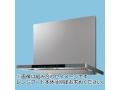 【当店工事対応】FY-MH756C-Sパナソニック前幕板シルバー幅75cm 高さ56.5cm 組合せ高さ60cm