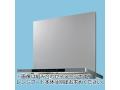 【当店工事対応】FY-MH766C-Sパナソニック前幕板シルバー幅75cm 高さ66.5cm 組合せ高さ70cm