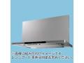 【当店工事対応】FY-MH946C-Sパナソニック前幕板シルバー幅90cm 高さ46.5cm 組合せ高さ50cm
