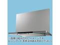 【当店工事対応】FY-MH956C-Sパナソニック前幕板シルバー幅90cm 高さ56.5cm 組合せ高さ60cm