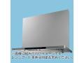 【当店工事対応】FY-MH966C-Sパナソニック前幕板シルバー幅90cm 高さ66.5cm 組合せ高さ70cm