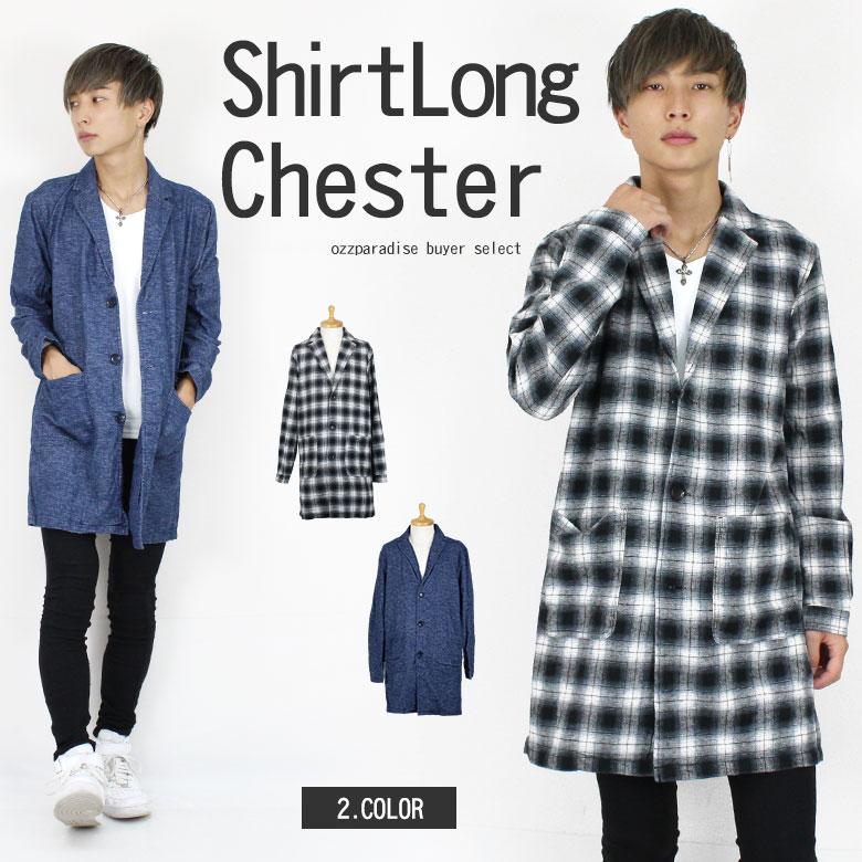 シャツ チェスターコート ロング ジャケット 長袖 (men's/メンズ)
