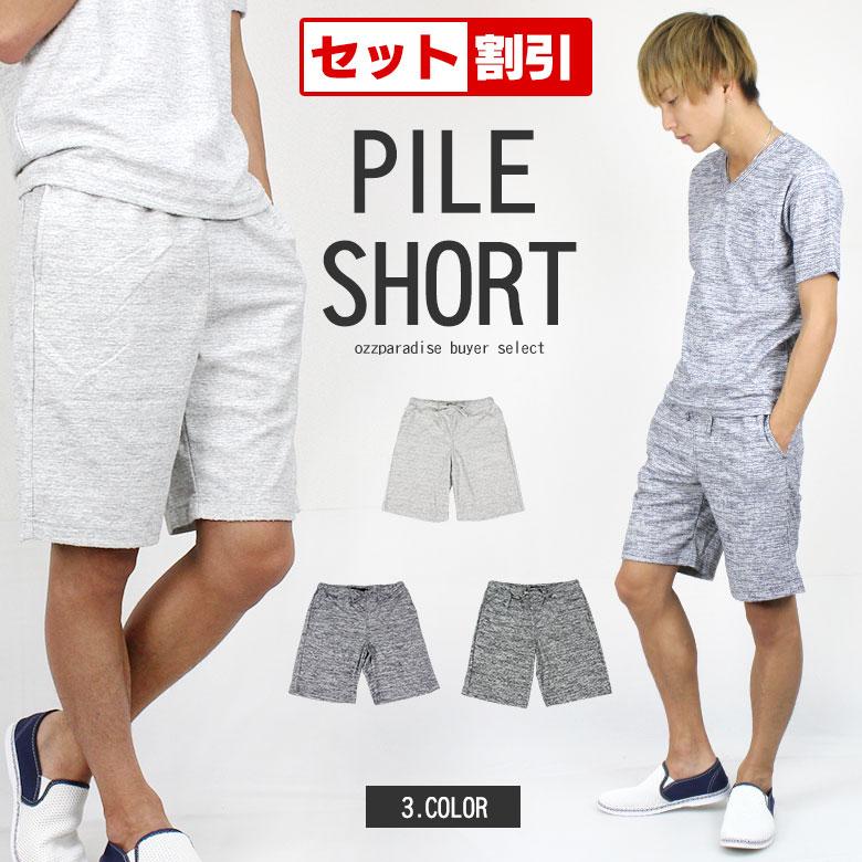 ショートパンツ 短パン ショーツ 半ズボン ハーフパンツ (men's/メンズ)