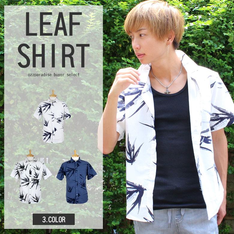 半袖シャツ リーフ柄 花柄 アロハ アロハシャツ 半袖 シャツ 定番 夏シャツ (men's/メンズ)