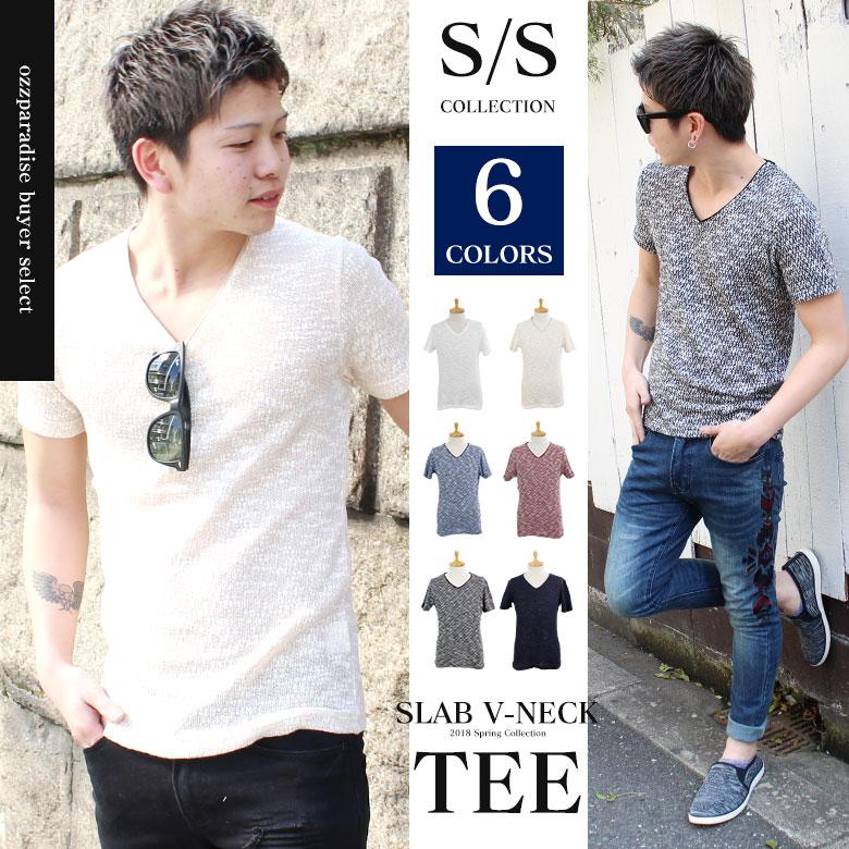 ★ COOKJEANS クックジーンズ スラブ ニット 半袖 Tシャツ(men's/メンズ)