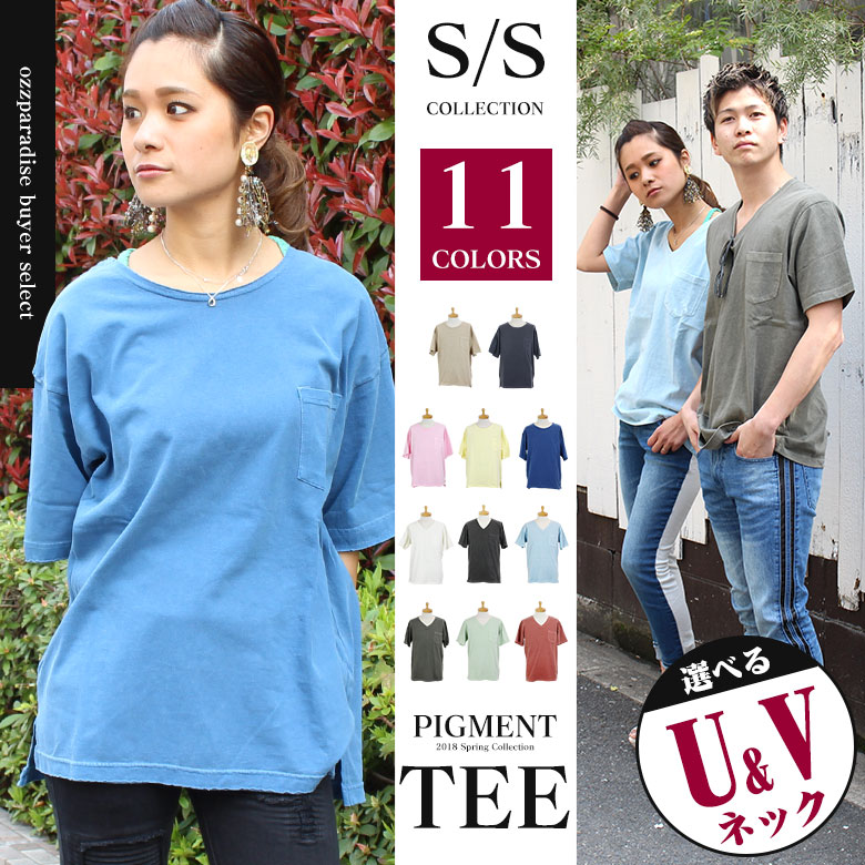 ピグメント 半袖 Tシャツ(Lady's/レディース)