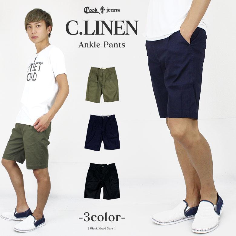 COOKJEANS クックジーンズ 綿麻 タックショーツ ショートパンツ ハーフパンツ(men's/メンズ)