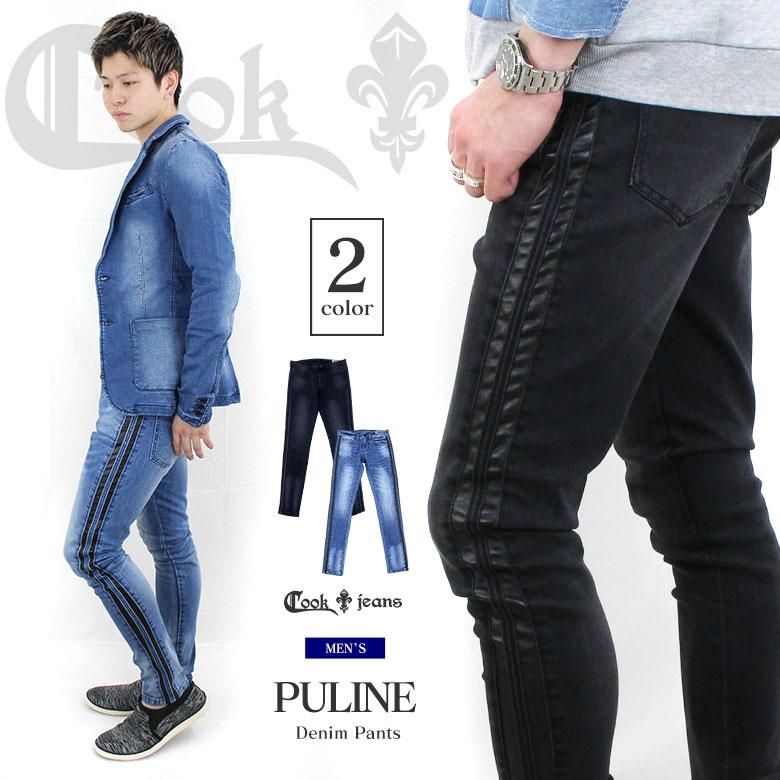 COOKJEANS クックジーンズ PU ライン デニム (men's/メンズ)