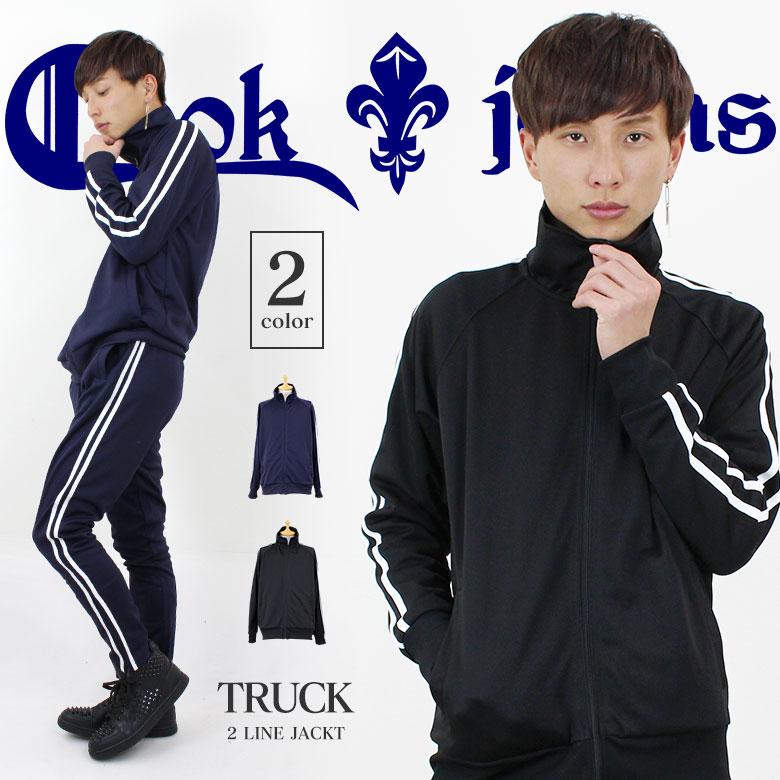 COOKJEANS クックジーンズ 2ライン トラックジャケット ジャージジャケット(men's/メンズ)