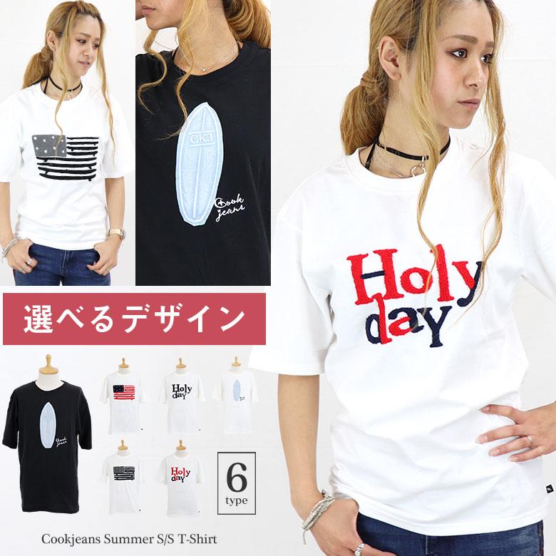 COOKJEANS クックジーンズ プリント 半袖 Tシャツ(Lady's/レディース)