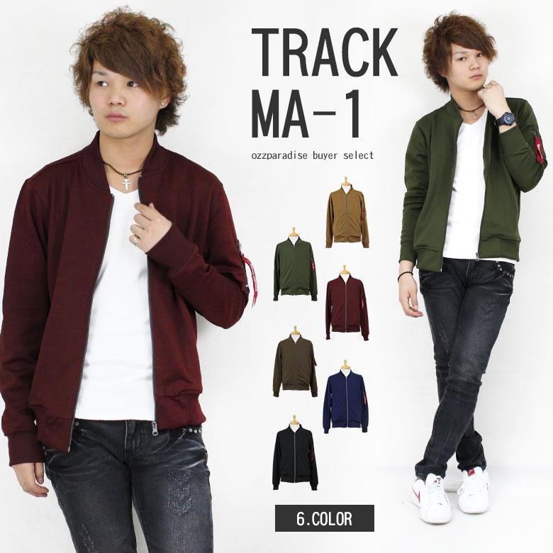 【25%OFF】COOKJEANS クックジーンズ トラックジャケット MA-1 ジャケット(men's/メンズ)