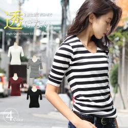 ★ COOKJEANS クックジーンズフライス 5分袖 UネックTシャツ トップス(Lady's/レディース)