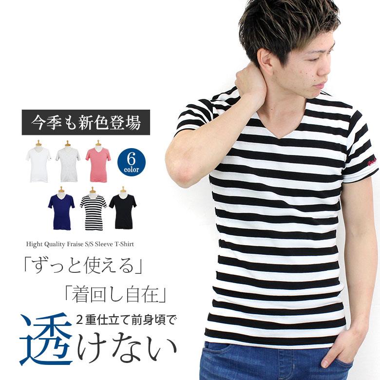 ★ COOKJEANS クックジーンズ フライス 半袖 Tシャツ(men's/メンズ)