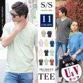 ピグメント 半袖 Tシャツ(men's/メンズ)