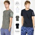 MA-1 無地 Tシャツ 半袖Tシャツ ポケット プリント カットソー トップス(men's/メンズ)