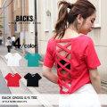 BACKS バックス バック クロス 半袖 Tシャツ(Lady's/レディース)