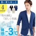 【10%OFF】COOKJEANS クックジーンズ クールプラス 7分袖 テーラード ジャケット(men's/メンズ)