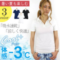COOKJEANS クックジーンズ クールプラス 半袖 ポロシャツ(Lady's/レディース)