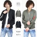 【20%OFF】COOKJEANS クックジーンズ MA-1 ma-1 MA1 ma1 ナイロン ミリタリー ジャケット 刺繍(men's/メンズ)