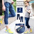 【71%OFF】COOKJEANS クックジーンズ テーパード デニム クロップドパンツ (men's/メンズ)