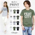 【20%OFF】COOKJEANS クックジーンズ プリント 半袖 Tシャツ メンズ 選べるデザイン 半袖Tシャツ(men's/メンズ)